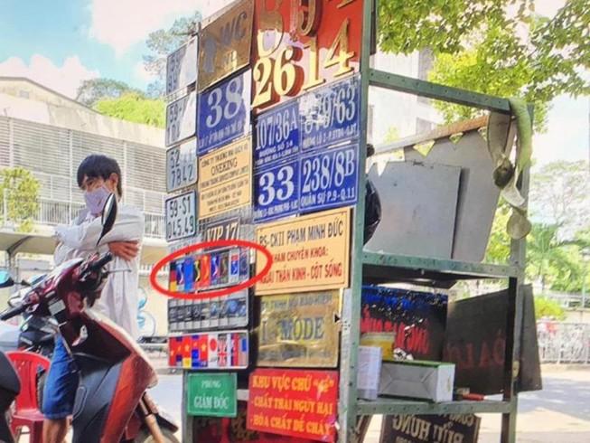THỜI SỰ 21H30 ĐÊM 11/8/2020: Cục TM điện tử và Kinh tế số, Bộ Công Thương, yêu cầu gỡ ngay các sản phẩm gắn hình bản đồ Việt Nam mà không có quần đảo Hoàng Sa và Trường Sa.