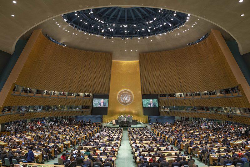 """Cạnh tranh nước lớn """"phủ bóng"""" kỳ họp Đại hội đồng Liên hợp quốc (27/9/2020)"""