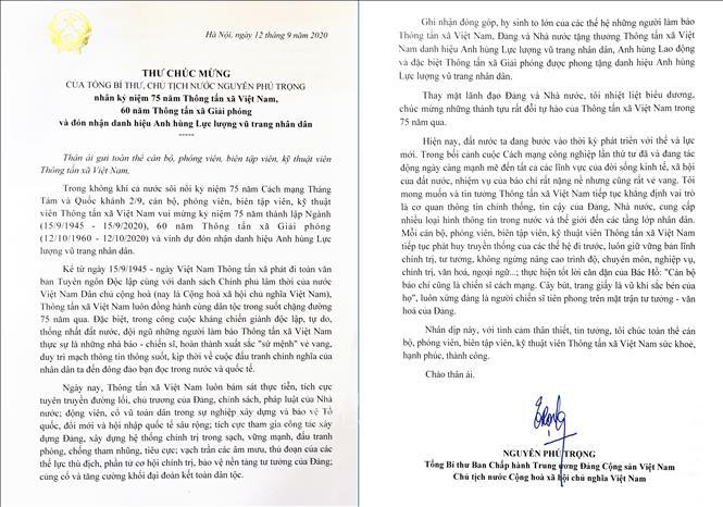 THỜI SỰ 12H TRƯA 13/9/2020: TBT,CTN Nguyễn Phú Trọng gửi Thư chúc mừng nhân kỷ niệm 75 năm ngày thành lập Thông tấn xã Việt Nam.