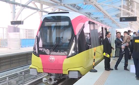 THỜI SỰ 18H CHIỀU 23/1/2021: Đường sắt đô thị Nhổn – ga Hà Nội mở cửa đón khách tham quan, công khai về tiến độ dự án