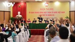 THỜI SỰ 12H TRƯA 12/4/2021: Ông Đỗ Văn Chiến chính thức trở thành Chủ tịch Ủy ban Trung ương MTTQ Việt Nam
