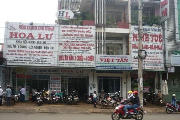 Thời sự đêm ngày 10/4/2015: Thành lập 5 đoàn giám sát về việc chấp hành pháp luật của các cơ sở y tế tư nhân tại Hà Nội và thành phố Hồ Chí Minh