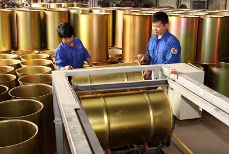 Kinh tế ngày 10/9/2014: Bắc Ninh triển khai những giải pháp hỗ trợ doanh nghiệp nhỏ và vừa.