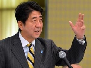 Hồ sơ sự kiện quốc tế ngày 27/6/2014: Xúc tiến thực thi quyền phòng vệ tập thể : Thách thức của ông Abe