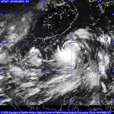 Tin về cơn bão số 2 lúc 05h00 ngày 17/7/2014