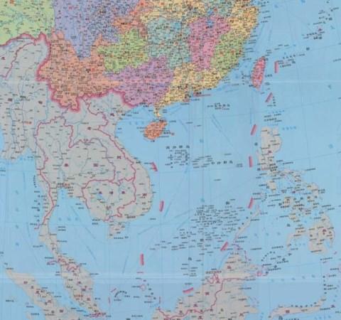 Hồ sơ sự kiện quốc tế ngày 11/7/2014: Thủ đoạn trong cách hành xử của Trung Quốc với các nước láng giềng.
