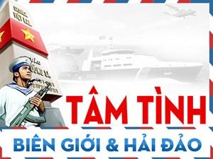 Tâm tình biên giới và hải đảo ngày 29/11/2014