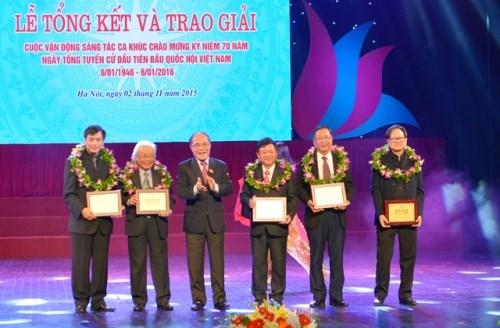 Lễ tổng kết và trao giải cuộc thi sáng tác ca khúc chào mừng kỷ niệm 70 năm ngày Tổng tuyển cử đầu tiên. (Thời sự sáng 03/11/2015)