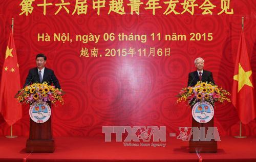 Hôm nay, Tổng Bí thư, Chủ tịch Trung Quốc Tập Cận Bình cùng Tổng Bí thư Nguyễn Phú Trọng đến dự và phát biểu tại chương trình Gặp gỡ hữu nghị thanh niên Việt-Trung lần thứ 16. (Thời sự chiều 06/11/2015)