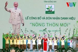 Thời sư chiều ngày 24/01/2015: Thủ tướng Nguyễn Tấn Dũng dự Lễ công bố đơn vị cấp huyện đầu tiên trên cả nước đạt chuẩn nông thôn mới tại tỉnh Đồng Nai.