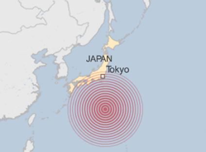 Thời sự đêm ngày 31/5/2015: Nhật Bản có nguy cơ xảy ra một trận động đất dữ dội tiếp theo sau khi một trận động đất mạnh 8,5 độ Richter xảy ra tại ngoài khơi nước này vào tối qua.