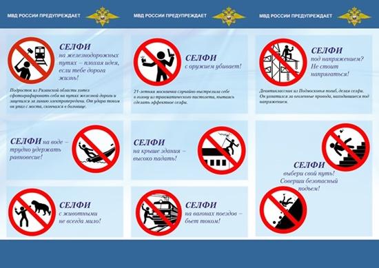 Cảnh sát Nga mở chiến dịch