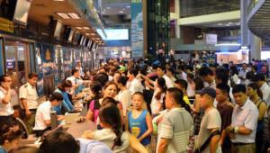 Bộ Công an phát hiện tin tặc tấn công trang web 5 Cảng hàng không những ngày qua là 2 học sinh lớp 9 tại thành phố Hồ Chí Minh và Đồng Nai (Thời sự sáng 12/3/2017)