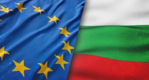 Bulgaria chính thức bắt đầu nhiệm kỳ Chủ tịch EU (2/1/2018)