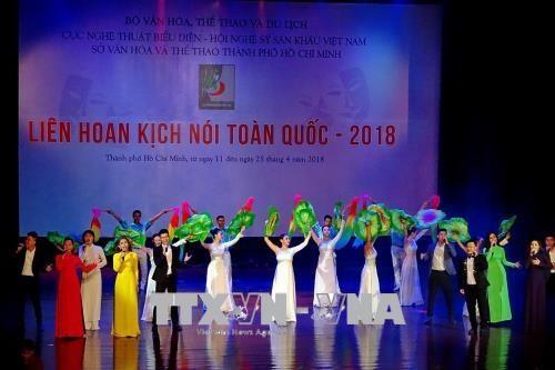 Nhìn lại Liên hoan sân khấu kịch nói toàn quốc năm 2018 (26/4/2018)