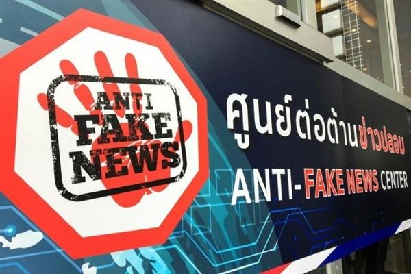 Chính phủ Thái Lan sử dụng trí tuệ nhân tạo để ngăn chặn tin giả đang ngày càng nở rộ (10/11/2019)