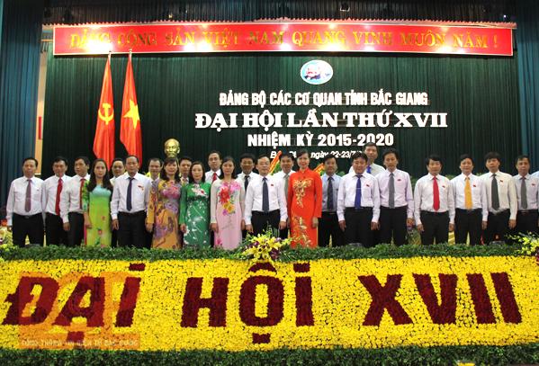 Công tác chuẩn bị Đại hội Đảng các cấp ở tỉnh Bắc Giang (10/12/2019)