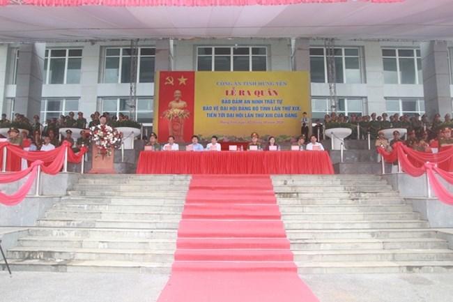 Công an tỉnh Hưng Yên quyết tâm bảo vệ thành công Đại hội Đảng bộ tỉnh Hưng Yên lần thứ 19. (19/10/2020)
