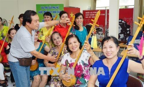 Vẳng điệu then - đàn tính giữa thành phố Hồ Chí Minh (17/11/2020)