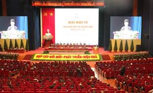 THỜI SỰ 6H SÁNG 22/12/2020: ĐH đại biểu toàn quốc Liên minh HTX Việt Nam lần thứ VI, nhiệm kỳ 2020 – 2025 với sự tham dự của 600 đại biểu