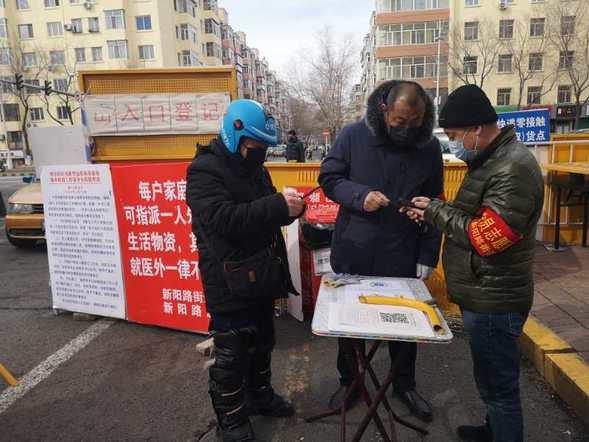 Bài học từ 1 ca Covid-19 lây cho 83 người ở Cáp Nhĩ Tân (Trung Quốc) (26/4/2020)