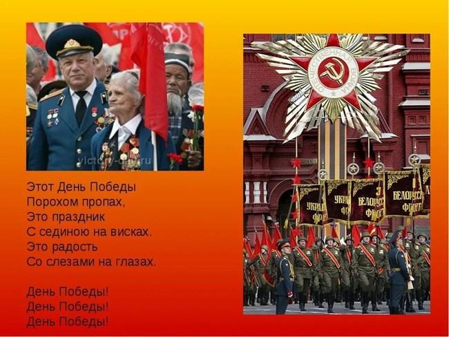"""Người dân Nga cùng hát bài """"Ngày Chiến thắng"""" từ ban công các ngôi nhà (10/5/2020)"""