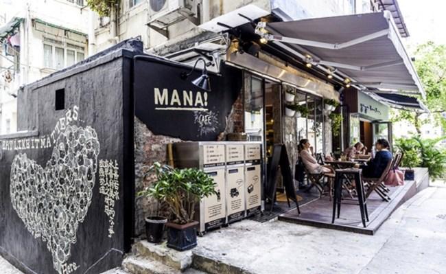 Mô hình quán cà phê không chất thải thực phẩm đầu tiên ở Hồng Kông, Trung Quốc (8/5/2020)