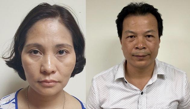 THỜI SỰ 21H30 ĐÊM 7/7/2020: Cơ quan Cảnh sát điều tra Bộ CA khởi tố thêm 2 cán bộ của TT Kiểm soát bệnh tật (CDC) thành phố Hà Nội liên quan đến đấu thầu máy xét nghiệm Covid-19.