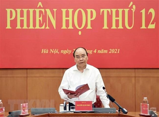 THỜI SỰ 12H TRƯA 29/04/2021: Chủ tịch nước Nguyễn Xuân Phúc chủ trì Phiên họp thứ 12 của  Ban Chỉ đạo cải cách tư pháp Trung ương.