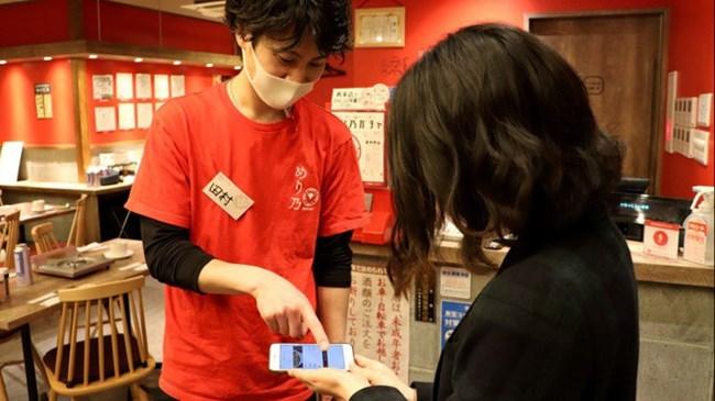 Cách làm sáng tạo của Nhật Bản trong việc giảm lãng phí thức ăn (02/05/2021)