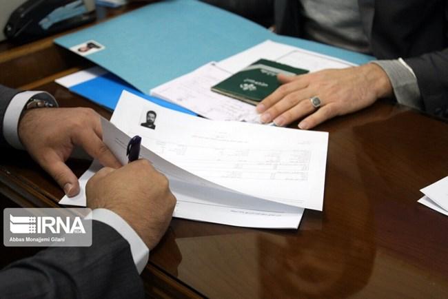 Cuộc bầu cử bước ngoặt với chiến lược phát triển của Iran (18/06/2021)