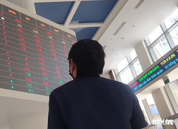 Sàn giao dịch TP HCM ngừng giao dịch phiên chiều qua (02/06/2021)