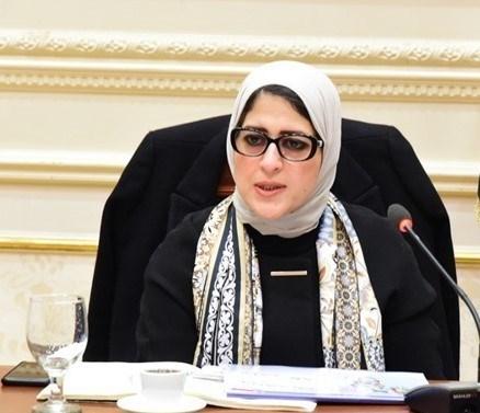 Ai Cập bắt đầu cấp giấy chứng nhận tiêm chủng covid-19 (1/8/2021)
